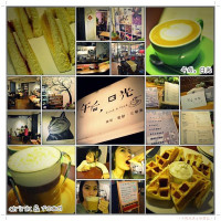 台北市美食 餐廳 咖啡、茶 咖啡館 午后 日光drink&food 照片