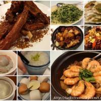 新北市美食 餐廳 中式料理 湘菜 1010湘 照片