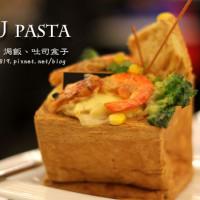 台中市美食 餐廳 異國料理 異國料理其他 Nu Pasta (台中潭子店) 照片