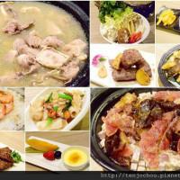 台北市美食 餐廳 火鍋 火鍋其他 椰篱私房料理鍋物 照片