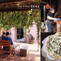 新竹市美食 餐廳 異國料理 義式料理 Luau Pizza 照片