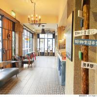 屏東縣美食 餐廳 異國料理 義式料理 迷路餐桌計畫~波波廚房 照片