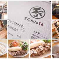 高雄市美食 餐廳 咖啡、茶 SANN Tè 照片