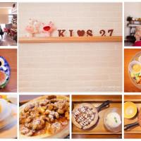高雄市美食 餐廳 飲料、甜品 飲料、甜品其他 Ki's 27 照片