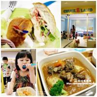 台北市美食 餐廳 異國料理 多國料理 CHUCK LAND Cafe 親子咖啡 照片