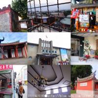 屏東縣休閒旅遊 景點 美術館 屏東美術館 照片