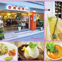台北市美食 餐廳 異國料理 泰式料理 東央貢。泰食堂 照片