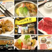 新北市美食 餐廳 火鍋 阿官火鍋專家(江子翠店) 照片