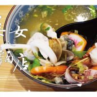 高雄市美食 餐廳 中式料理 台菜 美女ㄟ麵店 照片