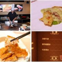 新竹市美食 餐廳 餐廳燒烤 鐵板燒 東京精緻創意鐵板燒 照片