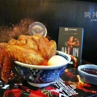 台北市美食 餐廳 中式料理 中式料理其他 開丼 燒肉VS丼飯 (東區敦化店) 照片