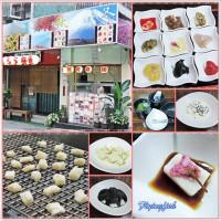台北市美食 餐廳 異國料理 もち餅屋 照片