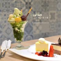 台北市美食 餐廳 咖啡、茶 咖啡館 Letao小樽洋菓子舖 (松菸店) 照片