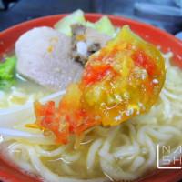 台北市美食 餐廳 中式料理 小吃 中崙番茄麵 照片