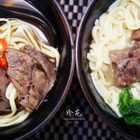 台北市休閒旅遊 購物娛樂 購物娛樂其他 珍苑食品 照片