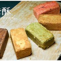 台中市美食 餐廳 零食特產 零食特產 川布時尚主題餐廳(內設川布本舖伴手禮) 照片