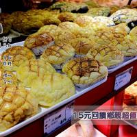 台中市 美食 餐廳 烘焙 麵包坊 九鬼麵包 照片