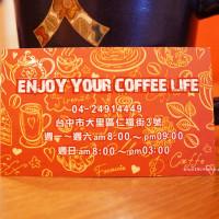 台中市 美食 餐廳 咖啡、茶 咖啡館 大門咖啡BIG DOOR COFFEE 照片