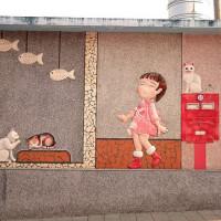 彰化縣休閒旅遊 景點 景點其他 田中窯燒貓村地 照片