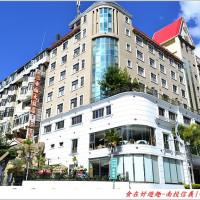 南投縣休閒旅遊 住宿 溫泉飯店 帝綸溫泉大飯店 照片