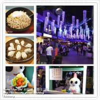台中市美食 餐廳 異國料理 南洋料理 嘩哈哈 照片