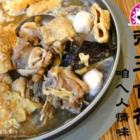 台中市美食 餐廳 中式料理 中式料理其他 帝王食補進化北店 照片
