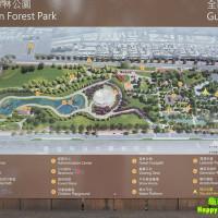 台中市休閒旅遊 景點 公園 坪林森林生態公園 照片