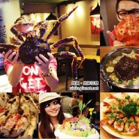 新竹縣美食 餐廳 異國料理 日式料理 川筵活蟹 照片