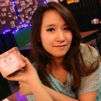 台北市休閒旅遊 購物娛樂 購物娛樂其他 Arin氧潤藥妝 照片