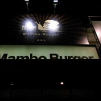 台中市美食 餐廳 異國料理 Mambo Burger慢堡(東海店) 照片