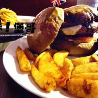 新北市美食 餐廳 異國料理 美式料理 嘿堡哥美式火烤漢堡店 HAH Burger 照片