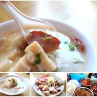 屏東縣美食 餐廳 中式料理 小吃 林記肉粿 照片