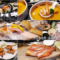 台中市美食 餐廳 異國料理 日式料理 本握壽司日本料理 居酒屋 照片