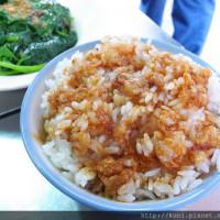 台北市美食 攤販 台式小吃 老阿伯魷魚羹 照片