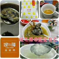台北市休閒旅遊 購物娛樂 購物娛樂其他 媛之膳滴雞精 照片