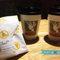 桃園市美食 餐廳 咖啡、茶 咖啡館 路易莎咖啡 照片
