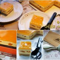 台北市美食 餐廳 烘焙 蛋糕西點 CHEESE CAKE 1 奢侈藍莓乳酪蛋糕 照片