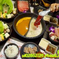 台南市美食 餐廳 火鍋 熊賀家日式涮涮鍋 照片