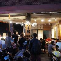 高雄市美食 餐廳 異國料理 日式料理 二丁前手作壽司 照片