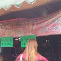 苗栗縣美食 攤販 包類、餃類、餅類 王家煎包 照片