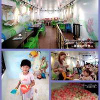 台北市美食 餐廳 咖啡、茶 Hello!Jazz! 照片