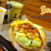 高雄市美食 餐廳 速食 早餐速食店 Bodis手作三明治 咖啡 設計 早餐&早午餐餐廳 照片