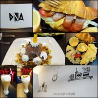 新北市美食 餐廳 咖啡、茶 咖啡館 DNA Café & Waffle 照片
