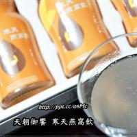 台北市美食 攤販 冰品、飲品 天朝御饗 照片