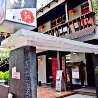 台南市美食 餐廳 飲料、甜品 飲料、甜品其他 紅門五號 照片
