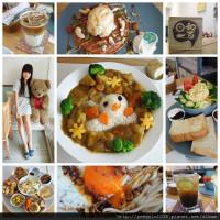 彰化縣美食 餐廳 素食 素食 日和一百老屋蔬店 照片