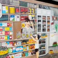 台中市休閒旅遊 景點 景點其他 沙鹿美仁里彩繪牆 照片