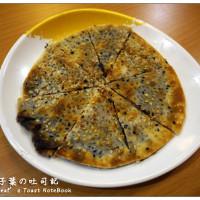 桶子葉在海餃七號(樂華店) pic_id=1512183