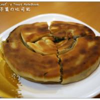 桶子葉在海餃七號(樂華店) pic_id=1512178