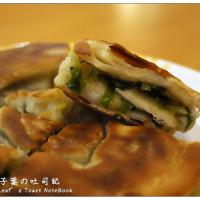 桶子葉在海餃七號(樂華店) pic_id=1512179